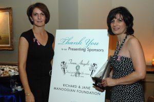 Josephine Ford Award